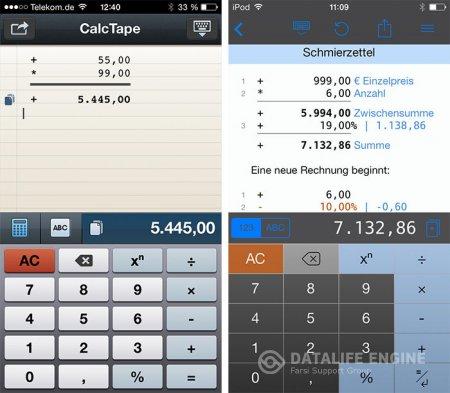 نرم افزار موبایل CalcTape-دفترچه حساب و کتاب