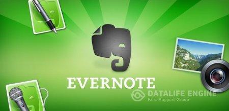 چطوری یادداشت های Evernote به macOS انتقال بدم!!!!!!!