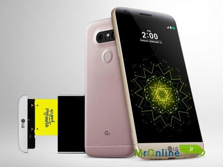 ترفند های گوشی LG G5