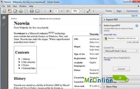 تنظیمات بهینه سازی ادوب ریدر (خواندن فایل های Pdf) برای  مطالعه در شب