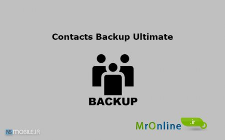 آموزش پشتیبان گیری و بازگرداندن مخاطبان گوشی اندروید با Contacts Backup Ultimate